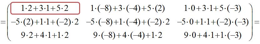 2014-09-29 17_41_03-2. Matrices - Teoria2